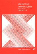 【輸入楽譜】ハイドン, Franz Joseph: ミサ曲 第9番 ニ短調 Hob.XXII/11 「深き悲しみのミサ(ネルソン・ミサ)」 (ラ…