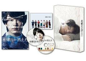 水曜日が消えた 豪華盤【Blu-ray】 [ 中村倫也 ]