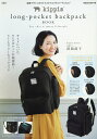 kippis long-pocket backpack BOOK ([バラエティ])