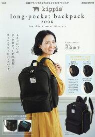 kippis long-pocket backpack BOOK ([バラエティ])
