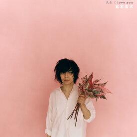 P.S. I love you (初回限定盤 CD+DVD) [ 宮本浩次 ]