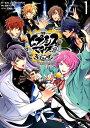 ヒプノシスマイク Division Rap Battle side F.P & M(1) (ZEROSUMコミックス) [ 原作:EVIL LINE RECORDS ]