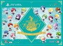 金色のコルダ オクターヴ 絆が生んだ音楽の奇跡BOX〜15th Anniversary〜 PS Vita版