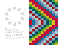 PerfumeAnniversary10days2015PPPPPPPPPP「LIVE3:5:6:9」(初回限定盤)[Perfume]
