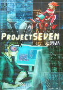 Project seven