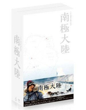 南極大陸 Blu-ray BOX【Blu-ray】 [ 木村拓哉 ]
