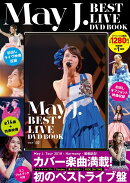 DVD>May J. BEST LIVE DVD BOOK