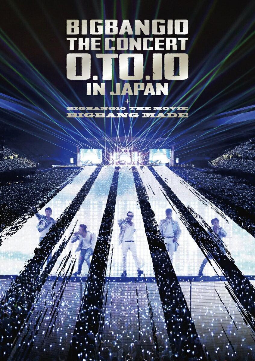 BIGBANG10 THE CONCERT : 0.TO.10 IN JAPAN + BIGBANG10 THE MOVIE BIGBANG MADE[DVD(2枚組)+スマプラムービー] [ BIGBANG ]