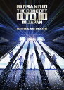 BIGBANG10 THE CONCERT : 0.TO.10 IN JAPAN + BIGBANG10 THE MOVIE BIGBANG MADE[DVD(2枚組)+スマプラムービー] [ BIG…