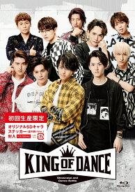 舞台『KING OF DANCE』【Blu-ray】 [ 高野洸 ]
