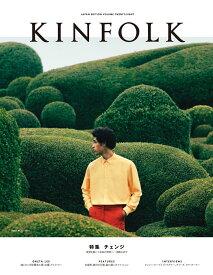 KINFOLK JAPAN EDITION VOL.28