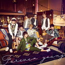 Forever young (SOLID盤 CD+DVD)