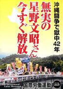 国際労働運動(vol.21(2017.6))