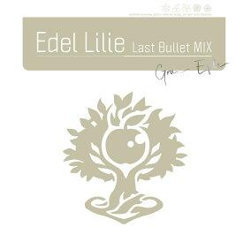 Edel Lilie(Last Bullet MIX)【通常盤C(グラン・エプレver.)】 [ アサルトリリィ Last Bullet ]