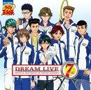 ミュージカル テニスの王子様 Dream Live 7th