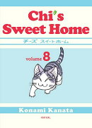 Chi's Sweet Home, Volume 8