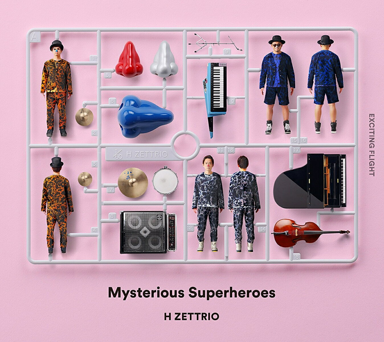 Mysterious Superheroes (EXCITING FLIGHT盤) [ H ZETTRIO ]