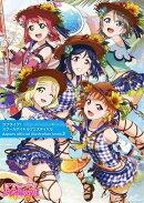 ラブライブ!スクールアイドルフェスティバル Aqours official illustration book3