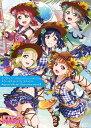 ラブライブ!スクールアイドルフェスティバル Aqours official illustration book3 [ 電撃G'sマガジン編集部 ]