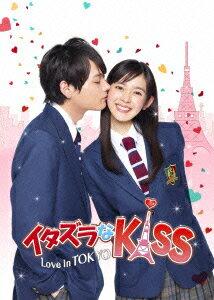 イタズラなKiss〜Love in TOKYO <ディレクターズ・カット版> DVD-BOX1 [ 未来穂香 ]