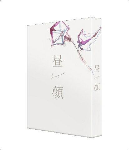 昼顔 Blu-ray豪華版【Blu-ray】 [ 上戸彩 ]