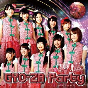 GYO-ZA Party type GI [ とちおとめ25 ]
