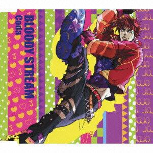 TVアニメ「ジョジョの奇妙な冒険」第2部オープニングテーマ::BLOODY STREAM [ Coda ]