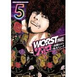 WORST外伝グリコ(5) (少年チャンピオンコミックス エクストラ)