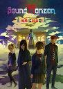 『絵馬に願ひを!』(Prologue Edition)【Blu-ray】 [ Sound Horizon ]
