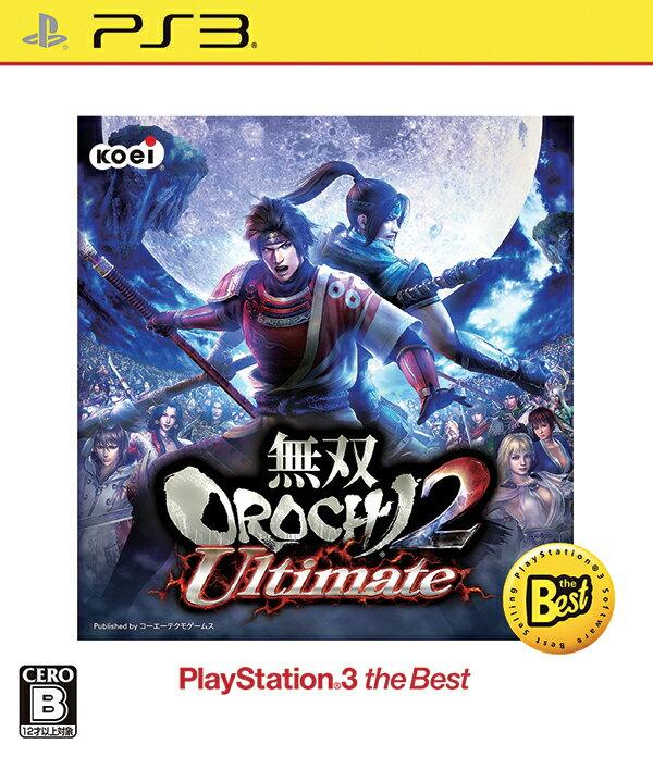 無双OROCHI2 Ultimate PlayStation 3 the Best