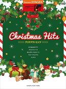 STAGEA エレクトーンで弾く 7〜6級 Vol.52 クリスマス・ヒッツ