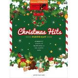 クリスマス・ヒッツ (STAGEA エレクトーンで弾く・シリーズ グレード7~6級)