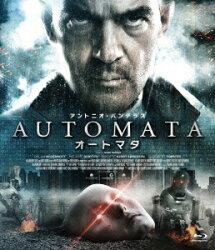 オートマタ【Blu-ray】