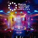 Perfume Anniversary 10days 2015 PPPPPPPPPP「LIVE 3:5:6:9」【DVD】【通常盤】 [ Perfume ]