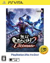 無双OROCHI2 Ultimate PlayStation Vita the Best