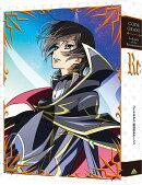 コードギアス 復活のルルーシュ(特装限定版)【Blu-ray】