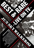 BEST&RARE〜LIVE ON TV〜