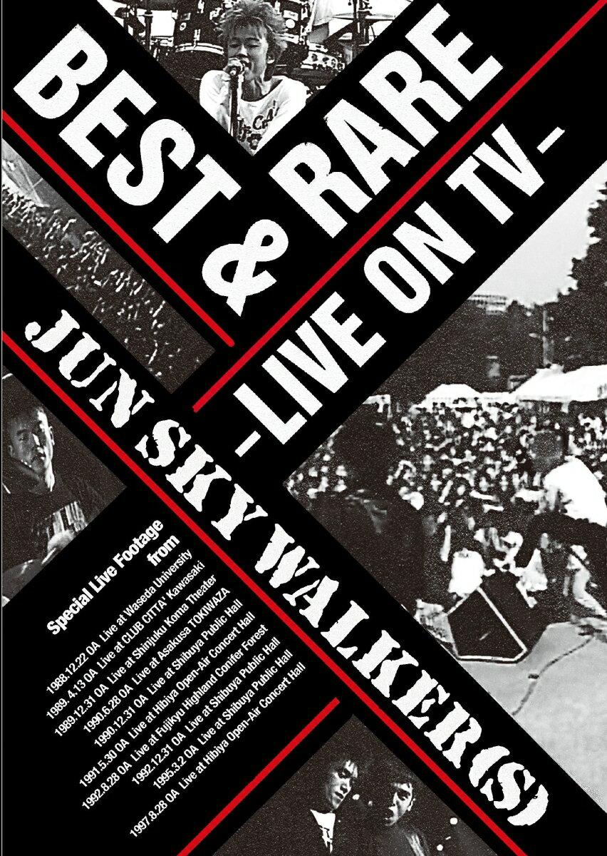 BEST&RARE〜LIVE ON TV〜 [ JUN SKY WALKER(S) ]