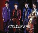 KISS KISS KISS (通常盤)