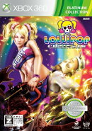 LOLLIPOP CHAINSAW PREMIUM EDITION Xbox360 プラチナコレクション