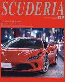 SCUDERIA(vol.129(2020 Sp)
