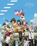 デジモンアドベンチャー tri. 第6章「ぼくらの未来」【Blu-ray】
