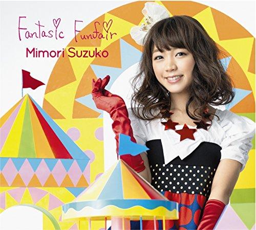 Fantasic Funfair (Blu-ray Disc付限定盤) [ 三森すずこ ]