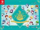 金色のコルダ オクターヴ 絆が生んだ音楽の奇跡BOX〜15th Anniversary〜 Nintendo Switch版