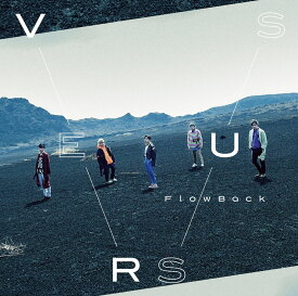 VERSUS (初回限定盤B CD+DVD) [ FlowBack ]
