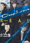 Deep Love(REAL 5)