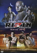 RIZIN FIGHTING GRAND PRIX 2015 さいたま3DAYS/SARABAの宴・IZAの舞