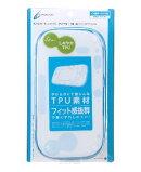 Wii U用 TPUジャケット(クリアブルー)