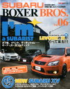 SUBARU BOXER BROS.(Vol.06) I′m a SUBARISTオーナーカーをフルチェック (モーターマガジンムック)
