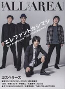 B-PASS ALL AREA(Vol.5)